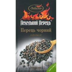 Перец черный горошек Любисток 20г