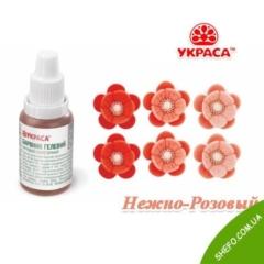 Гелевый краситель нежно-розовый Украса 25мл